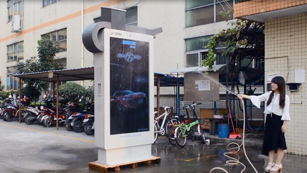 Outdoor advertising machine shower test