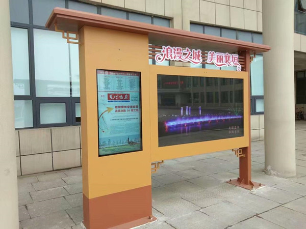 There are two ways to dissipate outdoor advertising machines?