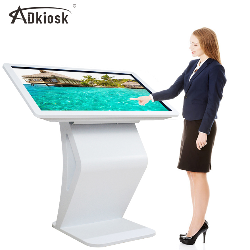 horizontal infrared touch inquiry kiosk machine