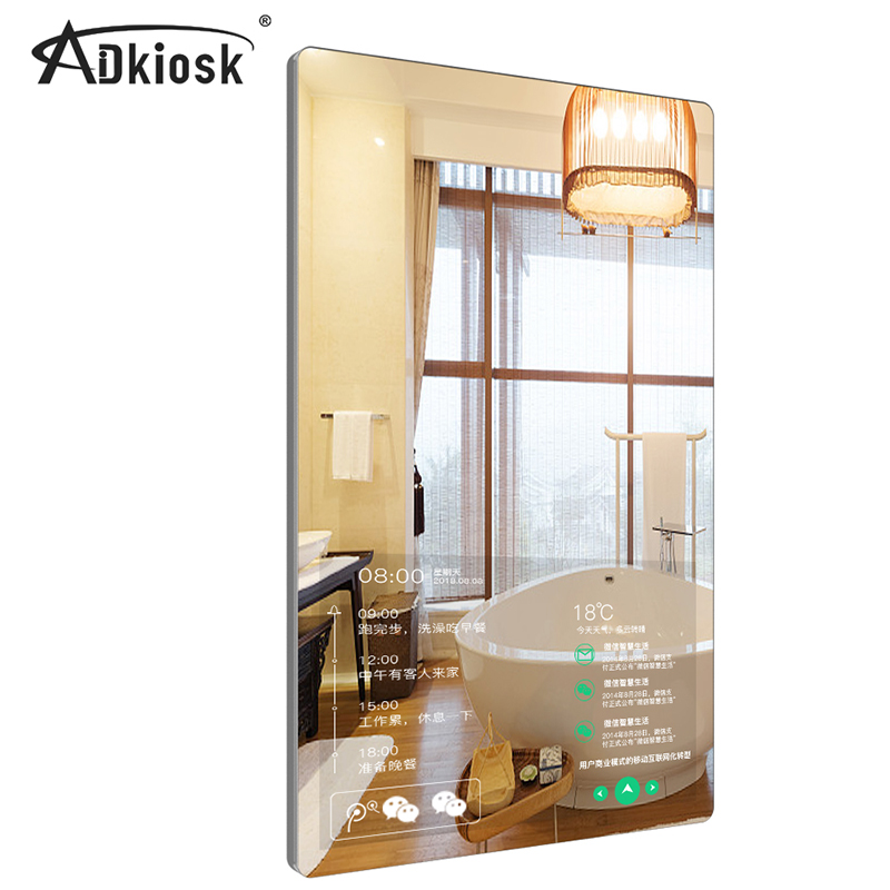 32inch 43inch wall mounted mirror digital signager magic mirror